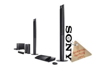 Kino-domowe-SONY-BDV-N890W